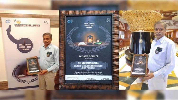 Best College Award - Sri Venkateshwaraa College of Engineering and technology, Puducherry